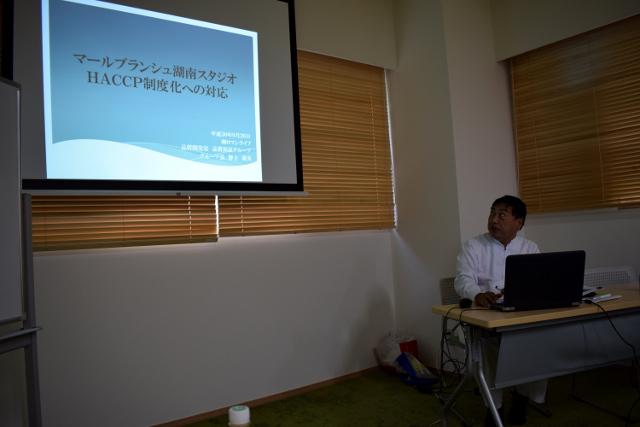 HACCP講習会の様子