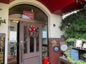 『街の洋食屋』AKIRAの外観